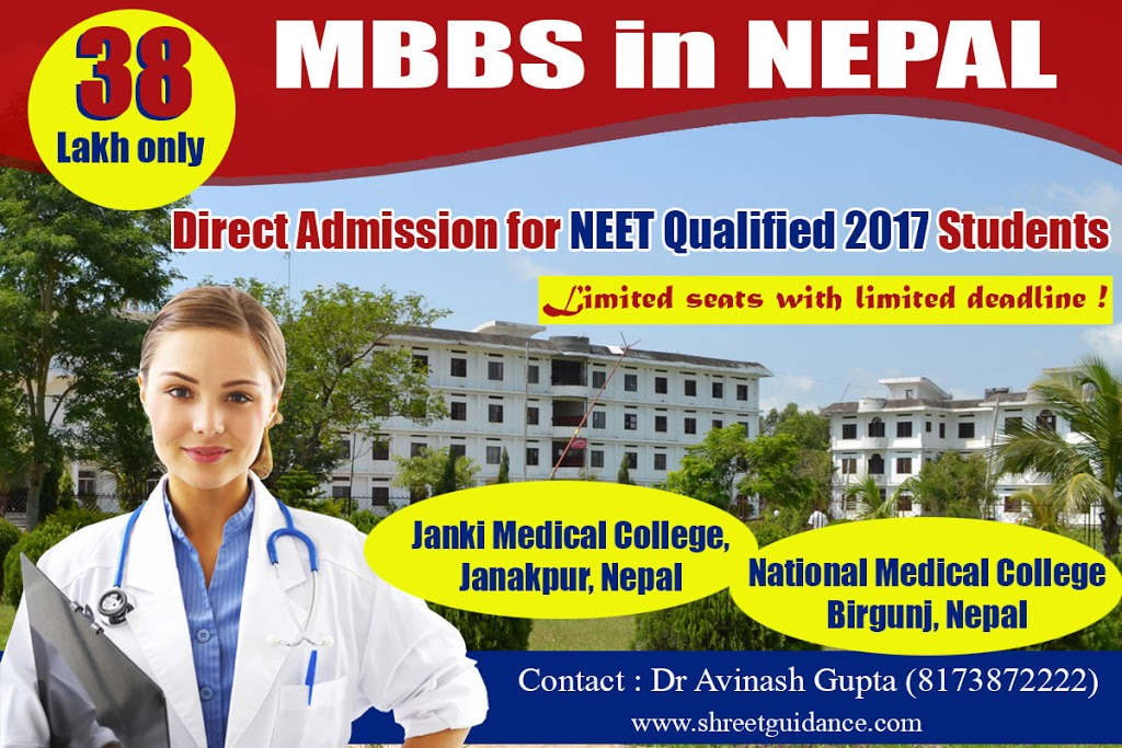 Direct Admission – MBBS in Nepal