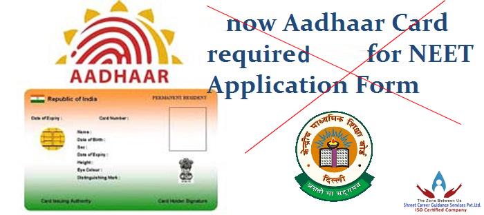Aadhaar not mandatory to appear for NEET
