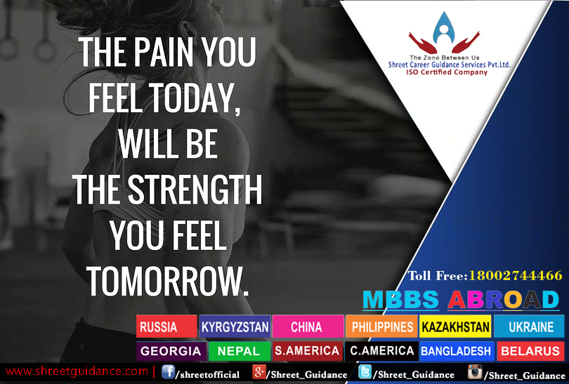 MBBS Admission Guidance