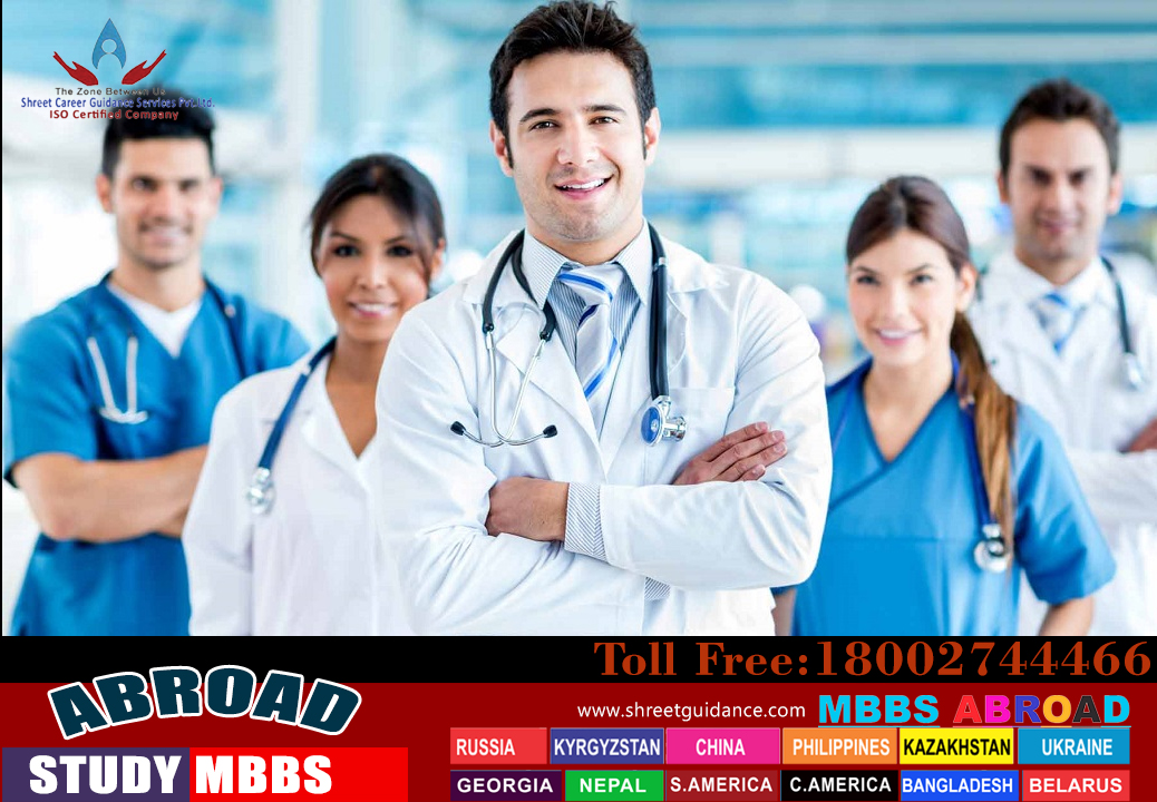 Last Chance- study MBBS abroad without NEET 2019 – Shreet
