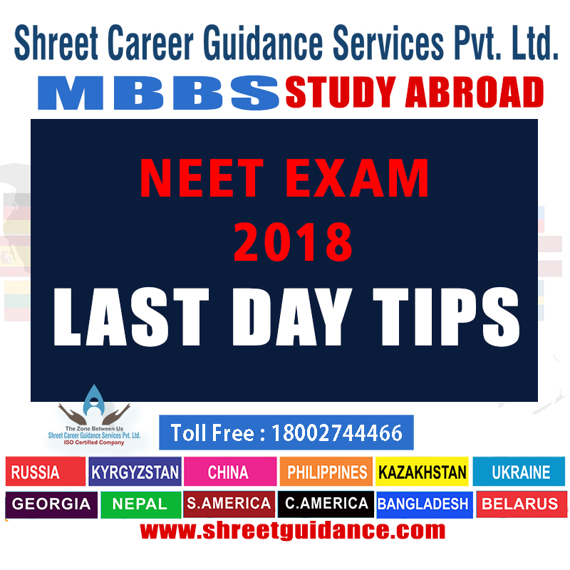 NEET Exam Last day instructions, tips and banned items