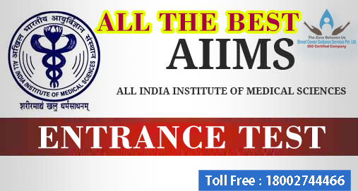 AIIMS MBBS Entrance Examination 2018