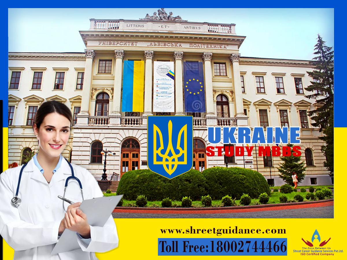 MCI/WHO Approved Best Medical Colleges in Ukraine