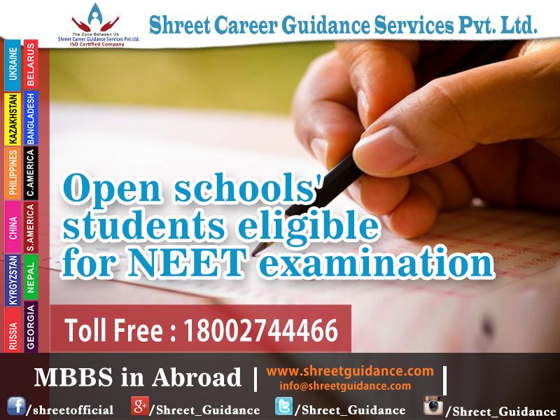 Open schools' students eligible for NEET examination