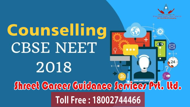 CBSE NEET counselling 2018