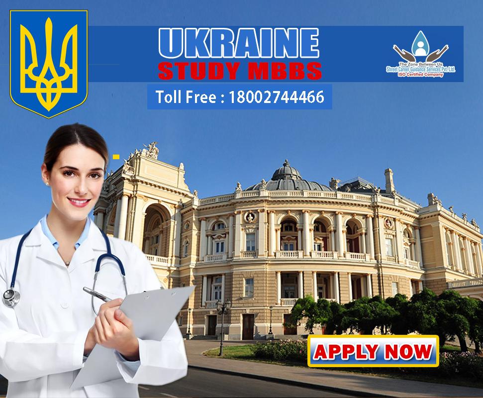 Odessa National Medical University-MBBS Ukraine