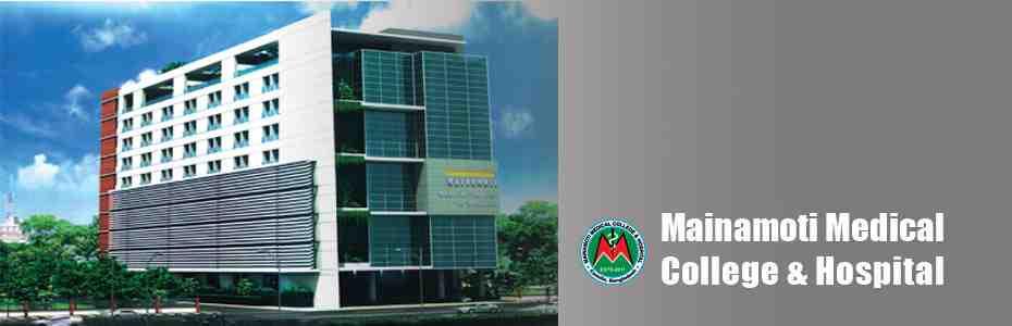 Bangladesh Medical college Fees Structure – Shreet Career