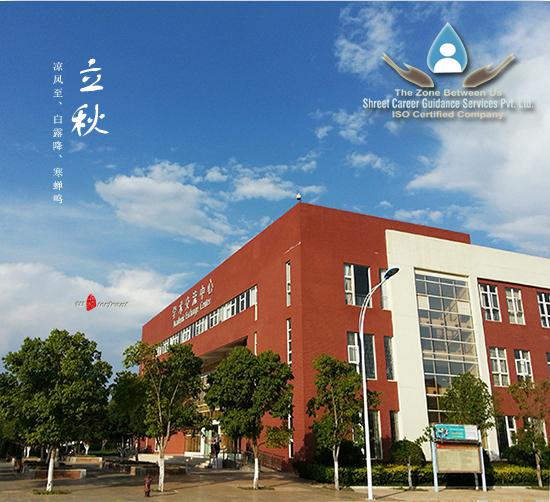 KunmingMedicalUniversity China