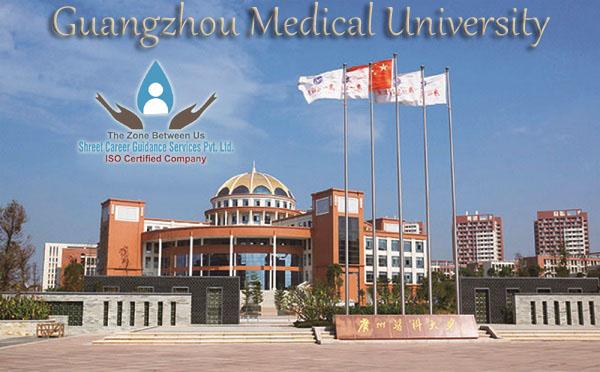 Guangzhou Medical University China