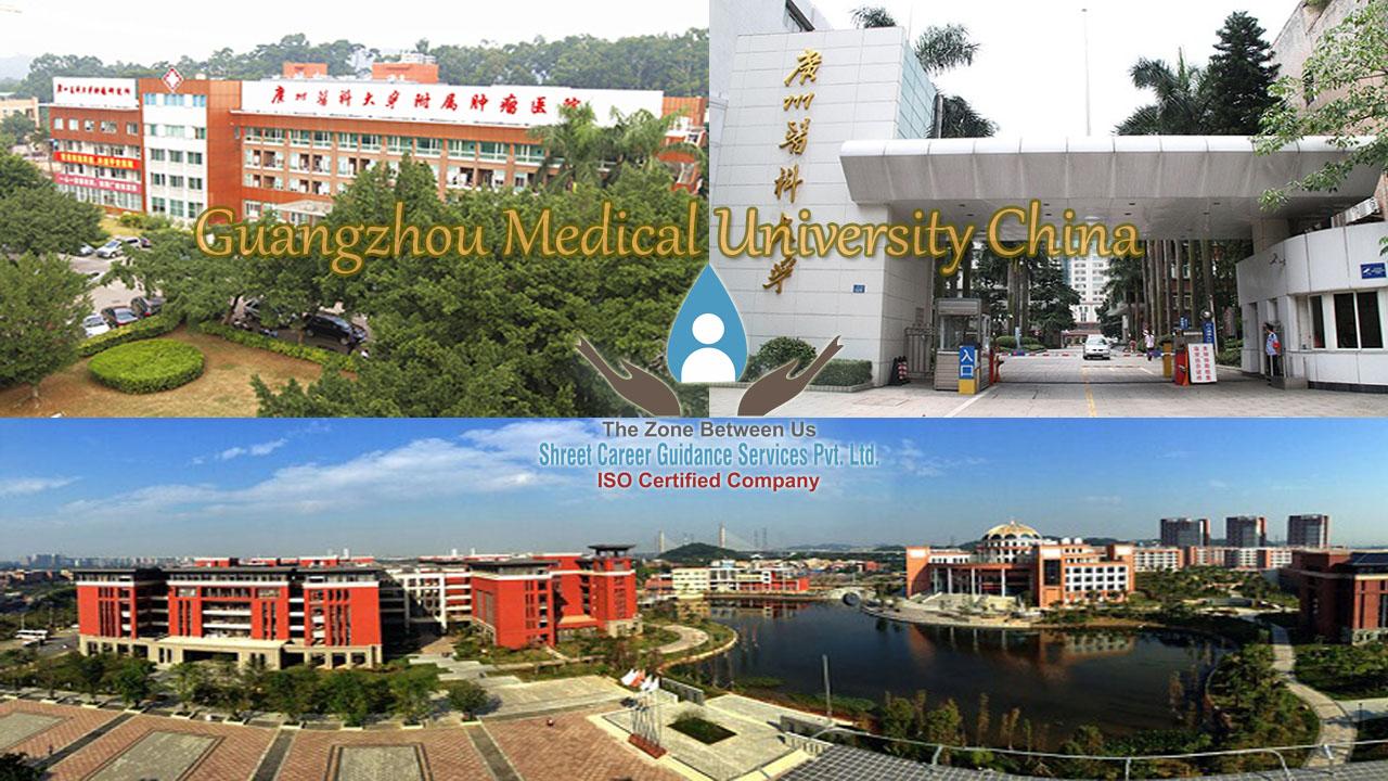 Courses Offered,Eligibility Criteria &Admission Process atGuangzhou Medical UniversityChina