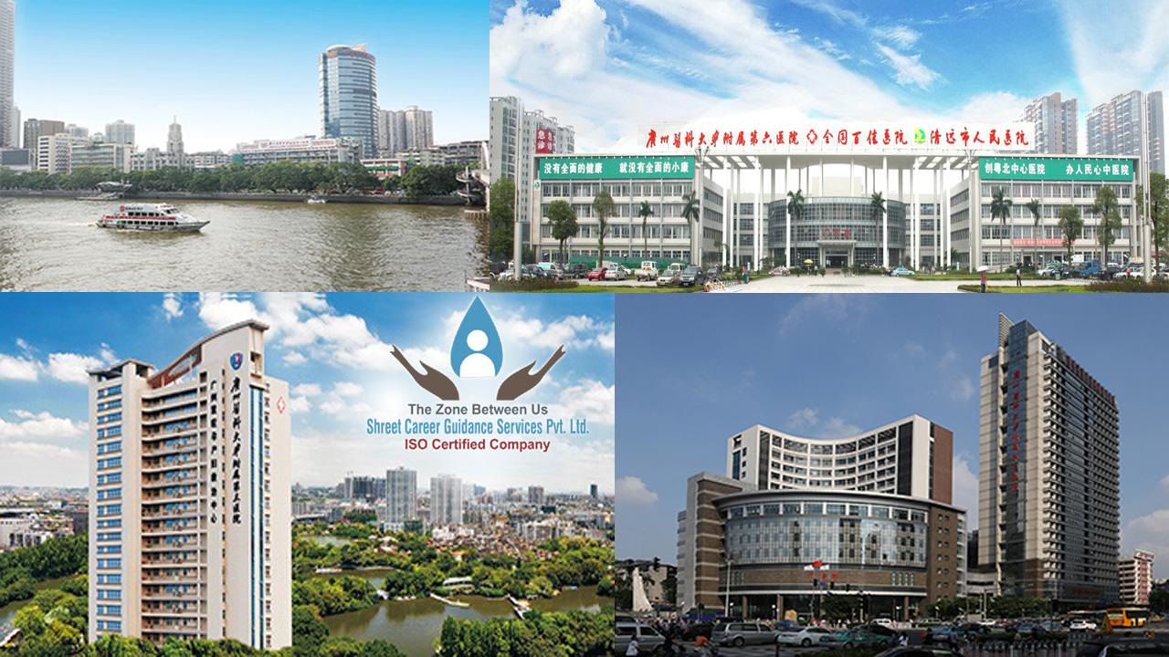 International Collaborations of Guangzhou Medical UniversityChina
