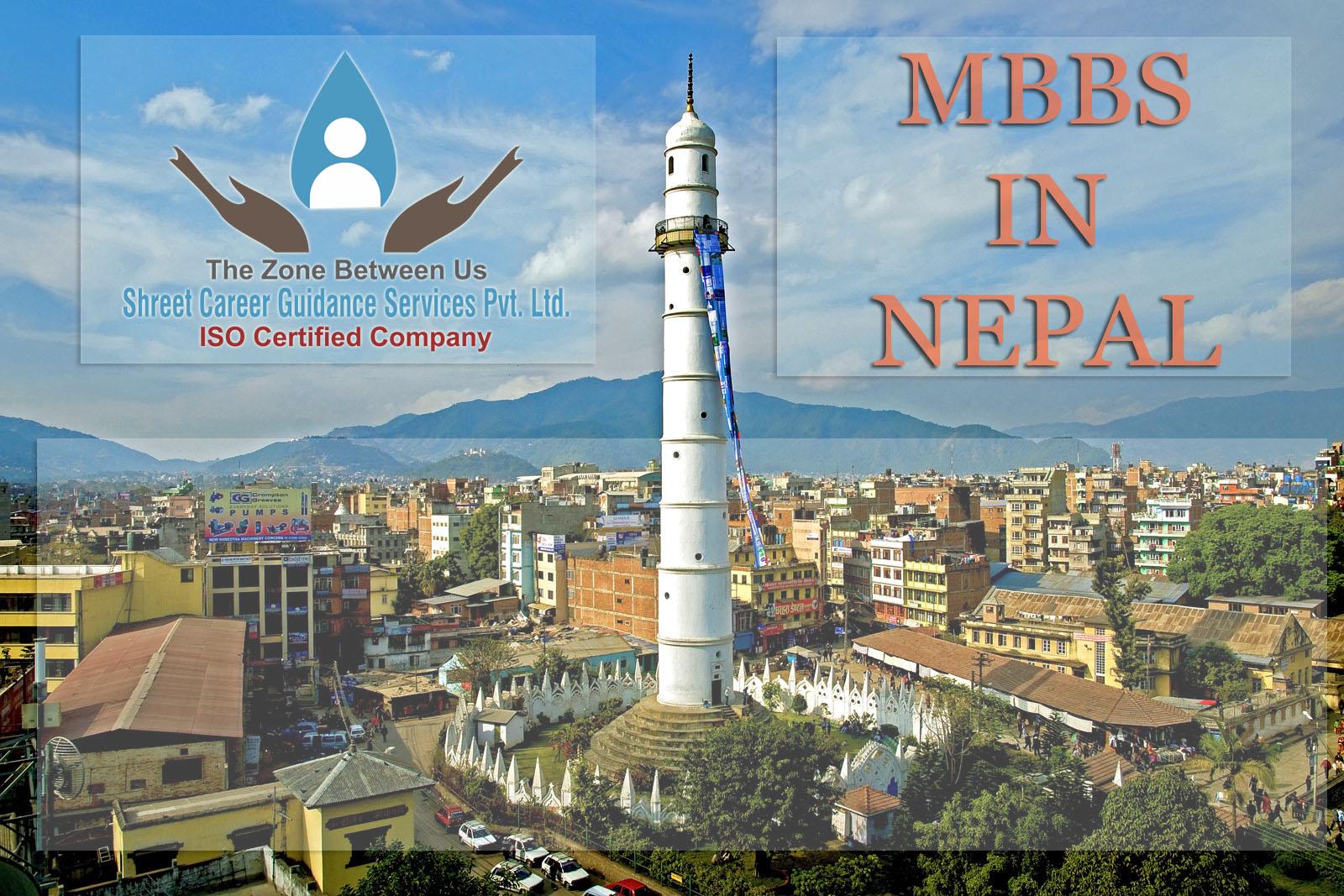 [Image: nepal-.jpg]