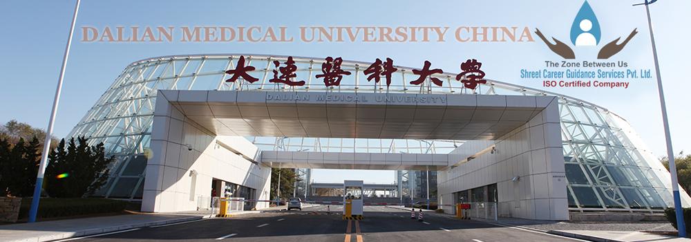 Dalian Medical University China