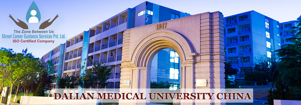 Courses offered, Eligibility and Admission Process at Dalian Medical University China