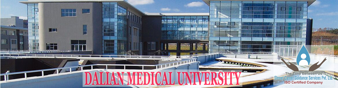 Campus,Hostel & Other Facilities at Dalian Medical University China
