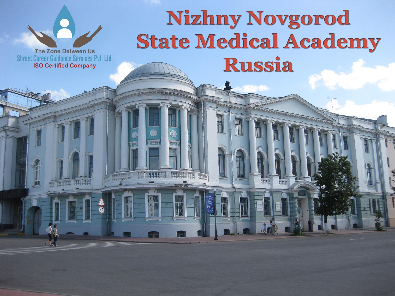 Nizhny Novgorod State Medical Academy Russia