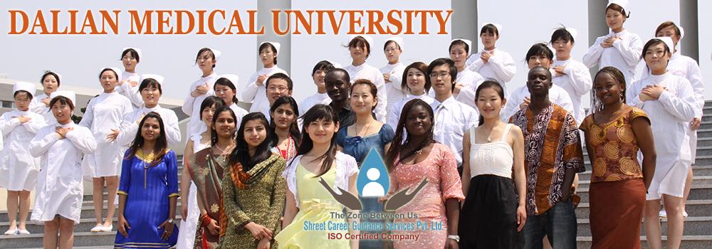 International Collaboration and Partner Universities ofDalian Medical University China