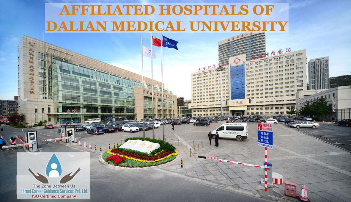 DALIAN MEDICAL UNIVERSITY: AFFILIATED HOSPITALS, ACADEMIC ACHIEVEMENTS & PUBLICATIONS