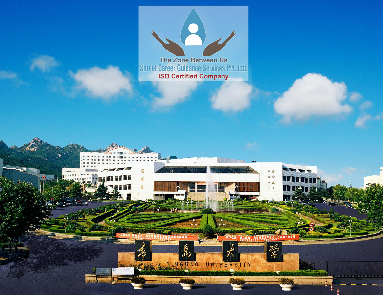 Qingdao Medical University China