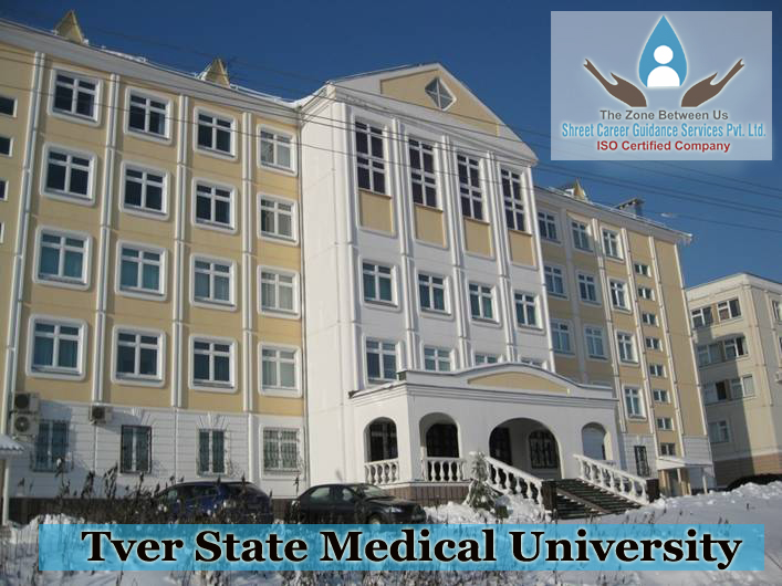Tver State Medical University Russia Campus