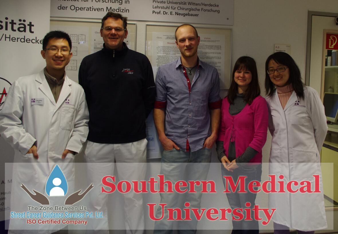 Admission Process atSouthern Medical University China