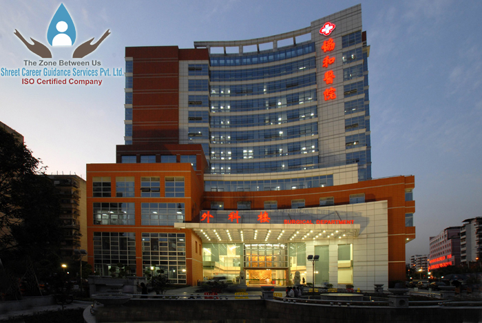 COURSES OFFERED AT FUJIAN MEDICAL UNIVERSITY