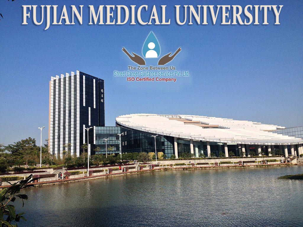 FUJIAN MEDICAL UNIVERSITY CAMPUS