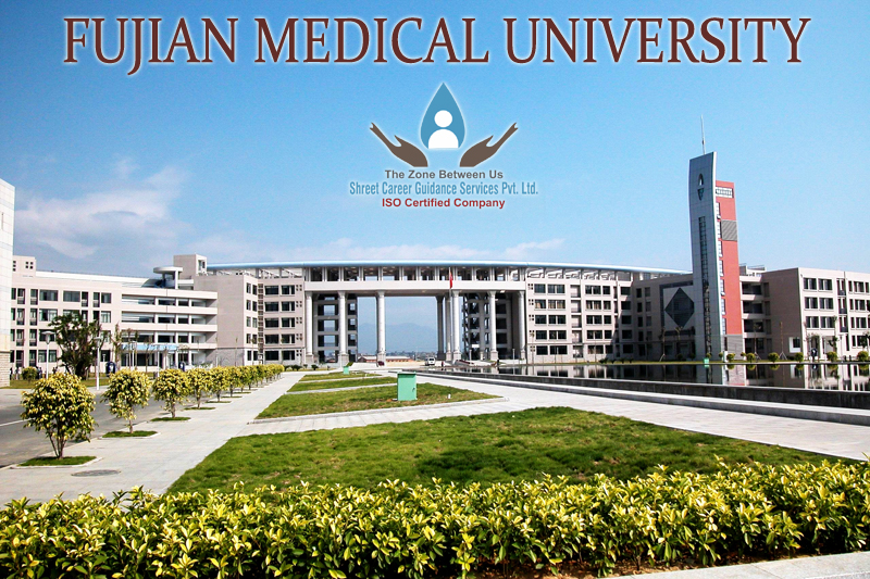 FUJIAN MEDICAL UNIVERSITY CHINA