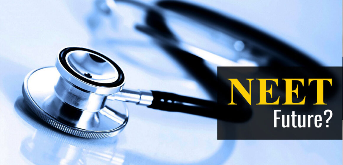 NEET UG Exams to be conducted twice a year: Check NEET UG 2021 important details here