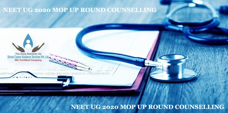 NEET UG 2020 Special exam conducted; Results to be declared soon