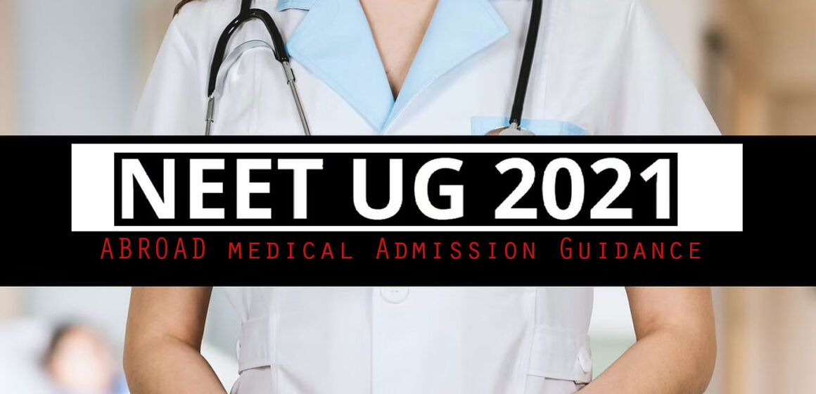 NEET UG 2020 MOP –UP ROUND Counselling Important Details
