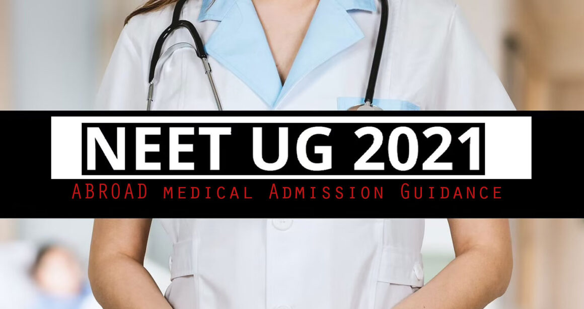 NEET UG 2020 Counselling Registration starts from 27thOctober: Check the important details