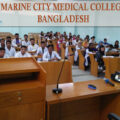 Marine City Medical College Bangladesh