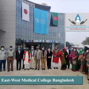 East-West Medical College Bangladesh