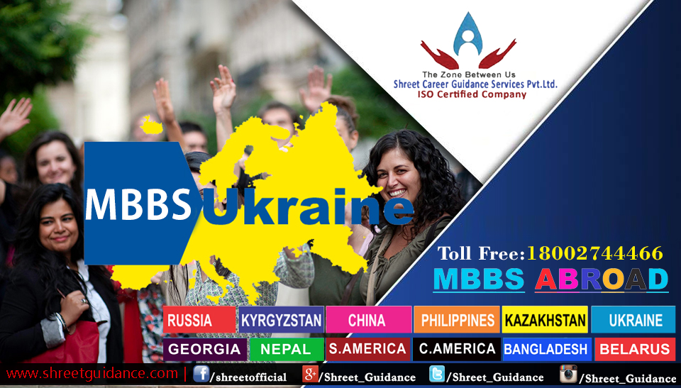Studying in Ukraine with a low MBBS fees